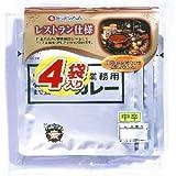 日本ハム レストラン仕様カレー 4袋×5セット(20袋入り)