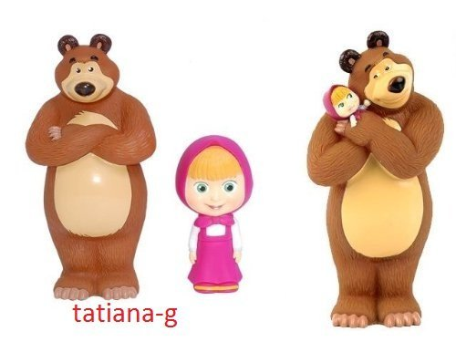 Masha i Medved. Masha and the Bear Rubber Toys. Special offer 3 toys! - 1