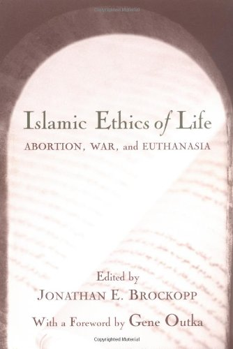 euthanasia in islam essay Euthanasia essay examples top tag's  sanctity of human life in islam as opposed to euthanasia (1503 words, 5 pages.