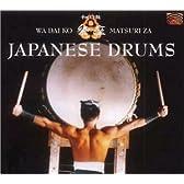 日本の太鼓 和太鼓 (Japanese Drums)