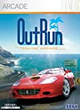 Outrun Online [Online Game Code]