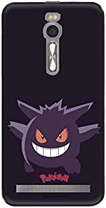 The Racoon Lean printed designer hard back mobile phone case cover for Asus Zenfone 2 ZE551ML. (gengar)