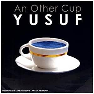 An Other Cup