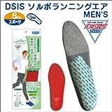 DSISソルボランニングエア MEN'S Lサイズ(26.5~27.5cm)レッド