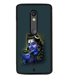 printtech Lord God Om Namah Shivaya Back Case Cover for Motorola Moto X Style