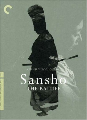 Cover art for  Sansho the Bailiff (The Criterion Collection)