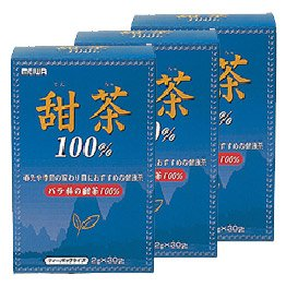 Kライズ 甜茶100% 2g×30袋