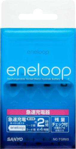 SANYO NEW eneloop 電池残量表示機能付き急速充電器 NC-TGR03