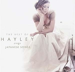 Hayley Sings Japanese Songs: The Best