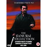 The Samurai Collection (Box Set) [DVD]by Toshir� Mifune
