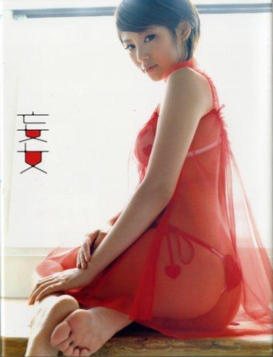 小阪由佳写真集『妄女』(DVD付)