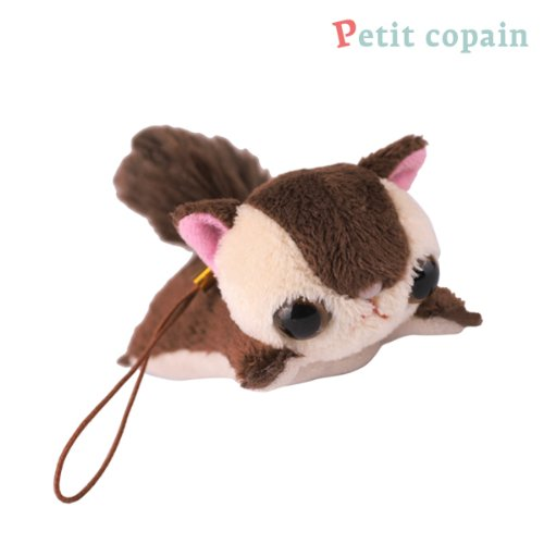 Petit-Copain-Plush-Animal-Puppet-Cleaner-Cell-Phone-Strap