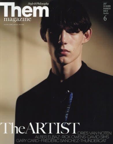 Them magazine 2017年6月号 大きい表紙画像