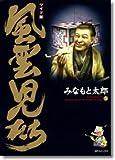 風雲児たち (5) (SPコミックス)