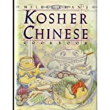 img - for Millie Chan's Kosher Chinese Cookbook Hardcover - April 28, 1990 book / textbook / text book