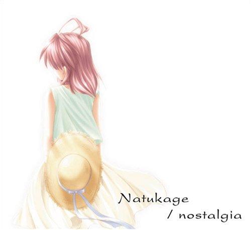 Natukage/nostalgia