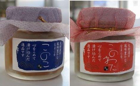 珍味!海鼠腸とコノコ(海鼠の生殖腺の塩辛)の詰め合わせ 冷凍