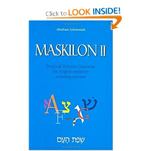 Amazon.com: Maskilon II: Practical Hebrew Grammar for English ...