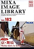 MIXA IMAGE LIBRARY Vol.182 京・舞妓
