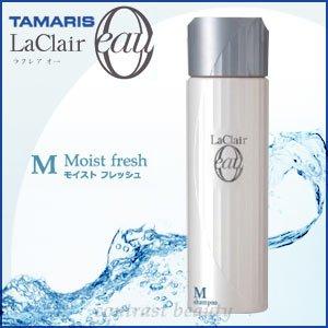 タマリス ラクレア オー La Clair eau モイストフレッシュ 200ml