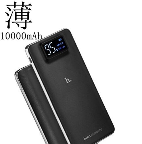 TOP FILM 10000mAh  軽量 薄型 大容量 2ポート 2台同時充電 2.1A モバイルバッテリー iphone スマホ 充電器 LEDライト付き ・白 防災グッズ iPhone6 iPhone6s Plus iPhone5 Xperia Galaxy AQUOS バッテリー 急速充電器 白/黒 選択可 (ブラック)