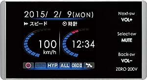 コムテック レーダー探知機2.2インチ液晶搭載 コンパクトボディ 超高感度GPS ZERO 200V