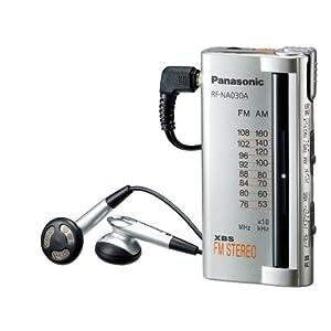 パナソニック FM/AM 2バンドラジオ (シルバー) RF-NA030A-S