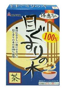 ユーワ 100%目ぐすりの木茶 2.5g×20包