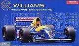 FW14BイギリスGP (1/20 グランプリシリーズF1 No.17)
