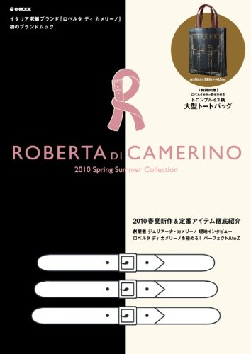 ROBERTA DI CAMERINO 2010 Spring Summer Collection (e-MOOK)