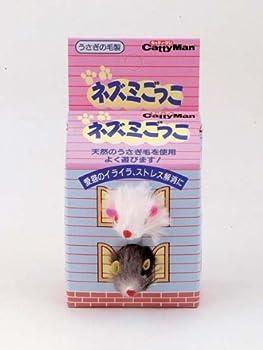 ドギーマン ネズミ ごっこ 2個入