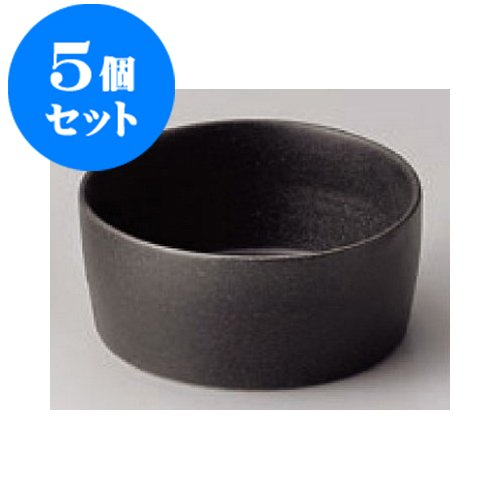 5 pieces set Bowl in bizen style off of small bowl [11 x 5 cm] restaurant food and beverage stores commercial Japanese ryokan...