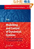 Modelling and Control of Dynamical Systems: Numerical Implementation in a Behavioral Framework (Studies in Computational I...