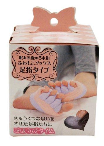眠れる森の5本指ふわもこソックス 足指タイプ ピンク