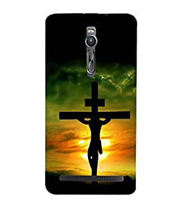 printtech Holy Cross Jesus Back Case Cover for Asus Zenfone 2::Asus Znfone 2 ZE550ML