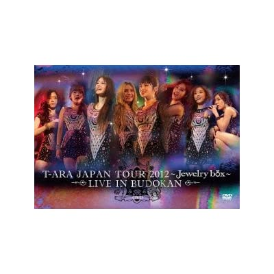 T-ARA JAPAN TOUR 2012 ~Jewelry box~ LIVE IN BUDOKAN をAmazonでチェック!