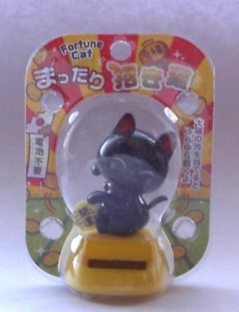 Chillin Maneki Cat Black - 1
