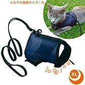【イタリアferplast社製小動物・猫用リード付きハーネス】 ジョギング:XL ※色の指定はできません