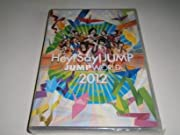 JUMP WORLD 2012 [DVD]