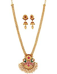 Apara GOLD PLATED PEACOCK DESIGNED NECKLACE WITH BALL CHAIN AND PEARL BEADING