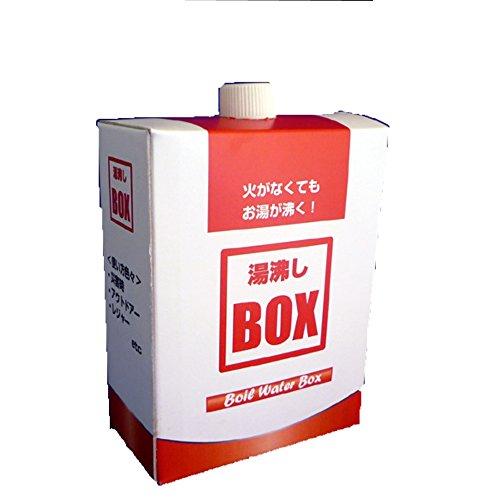 湯沸かしBOX 500ml 火がつかなくてもお湯が沸く!