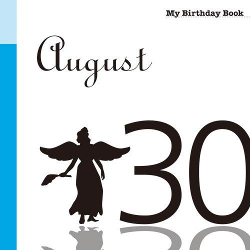 8月30日 My Birthday Book