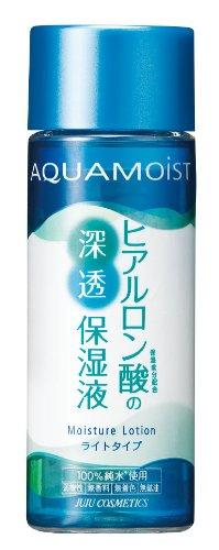 アクアモイスト 保湿化粧水L ミニ 50ml