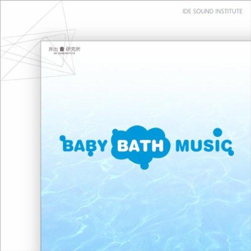 Baby Bath Music front-1047598