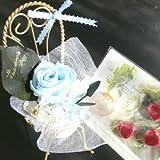 【バレンタイン限定】プリザーブドフラワーワイヤーチェア!バラ(ブルー)【モロゾフのチョコ付き】