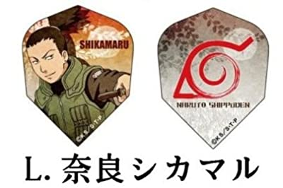 Still Alive NARUTO -疾風伝- ナルト・フライト L/奈良シカマル