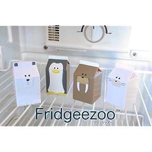ソリッドアライアンス Fridgeezoo 冷蔵庫を開けるとしゃべりだす動物(シロクマ) FGZ-PB-JP