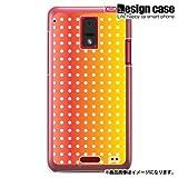 HTC J ISW13HTハード ケース カバー ジャケット/1072_ドットグラデーションオレンジ/CR