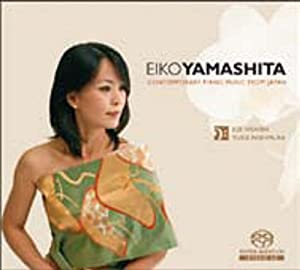 Contemporary Piano Music From Japan