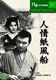 �;������ [DVD]